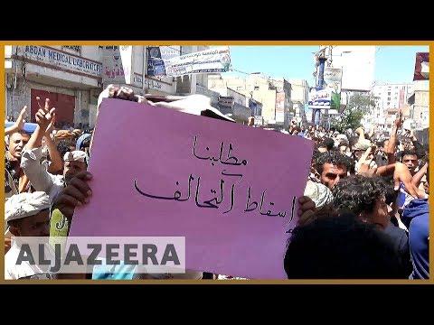 🇾🇪 Yemenis protest against Hadi government amid currency freefall | Al Jazeera English