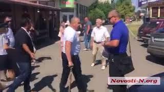 Видео Новости-N: в Николаеве активисты подрались из-за коляски для Тимошенко