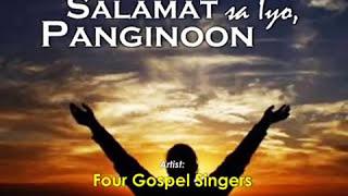 Salamat Sa Iyo, Panginoon [Sing-along]