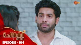 Chocolate - Episode 104 | 16th Oct 19 | Surya TV Serial | Malayalam Serial
