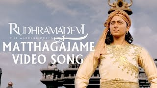 Matthagajame Song - Rudhramadevi Video Song Exclusive - Anushka, Allu Arjun, Rana, Gunasekhar