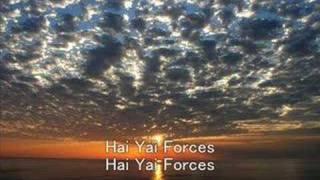 BERSERK~Forces~bySusumuHirasawa