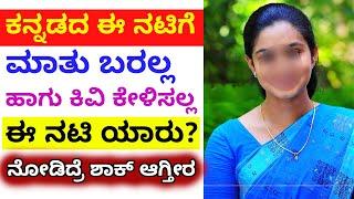 ಪುನೀತ್ ರಾಜಕುಮಾರ್ ಜೊತೆ ನಟಿಸಿರುವ ಈ ನಟಿಗೆ ಮಾತು ಬರಲ್ಲ   Actress who leading life with challenge