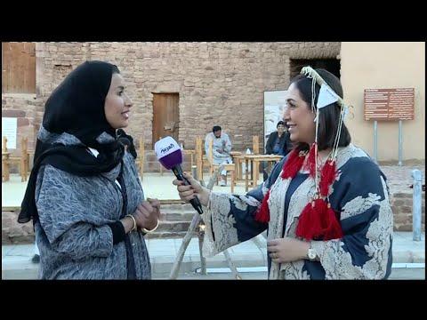 العرب اليوم - شاهد: مفاجآت شتاء طنطورة في العلا هذا العام