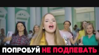 Попробуй Не Подпевать Челлендж IF YOU SING YOU LOSE ( песни блогеров )  Ивангай , Ларин и другие