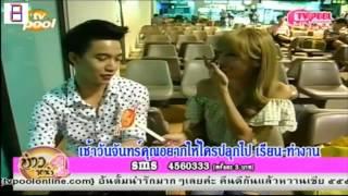 TVPoolข่าวหน้าหนึ่ง 18/11/13 ริท@ดอนเมือง (รับกลับจากพิษณุโลก)