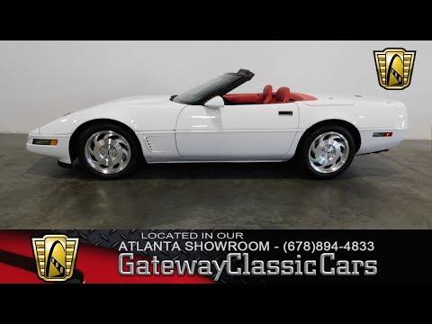Video of '96 Corvette - LOGE