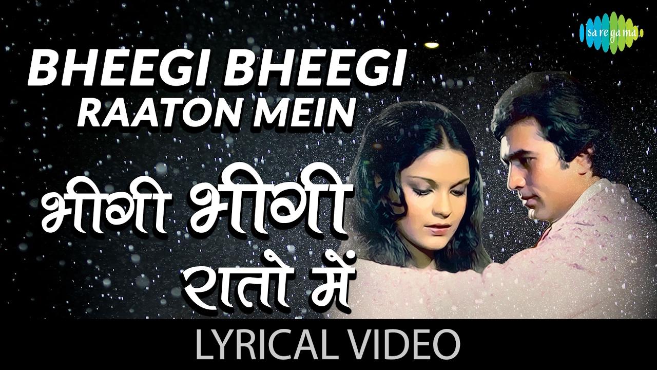 Bheegi Bheegi Raaton Mein| Lata Mangeshkar & Kishore Kumar Lyrics