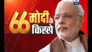 ABP News Special on PM Modi