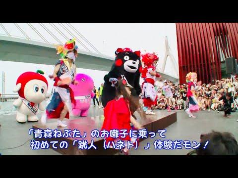 青森篇パート②青森市の巻