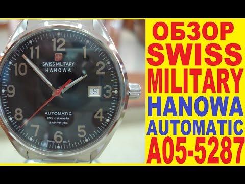 Обзор мужских часов Swiss Military Hanowa 05-5287