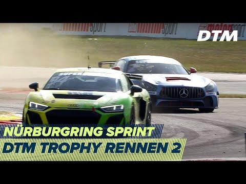 2020年 DTM ニュルブルクリンクスプリント(ドイツ)トロフィーRENNEN2ライブ配信動画