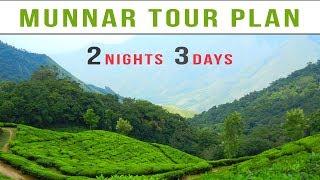 Munnar Tour Plan