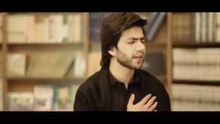 Shahzad Adeel - Muhammad (ARABIC) - Official Video