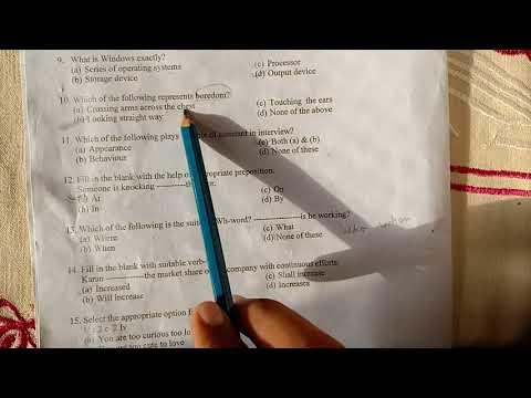 Employability Skills Question Paper in English, Hindi | ITI | DGET