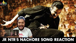 Jr. NTRs Nachore Nachore Song Reaction   Yamadonga Songs   Jr NTR, Rambha