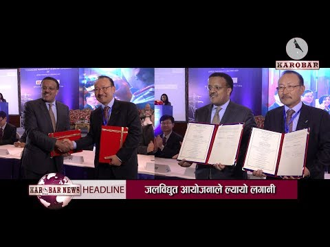 Financial Closure Of Upper Trishuli-1, Finally !