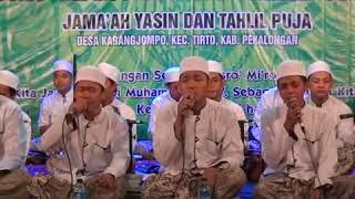 Hadzal Qur'an    BaBul Musthofa    Live Tirto Pekalongan