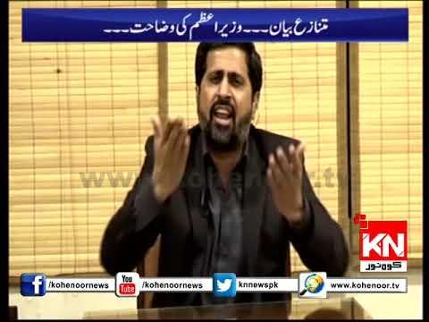Sajjad Mir Ke Saath 15 05 2018 Nawaz Sharif Nay Qumi Salamt ijlas ka Alamia Mustrad Kar dia