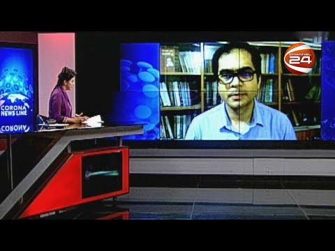 করোনা ভাইরাস: সংক্রমণ ও বাস্তবতা | ড. তৌফিক জোয়ার্দার | 1 Dec 2020