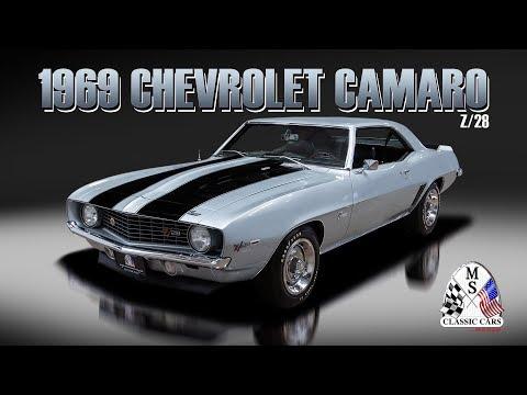 1969 Chevrolet Camaro (CC-1249102) for sale in Seekonk, Massachusetts