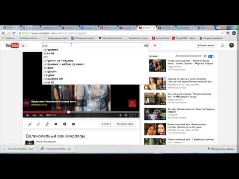 Как скачать музыку mp3 из YouTube быстро и онлайн