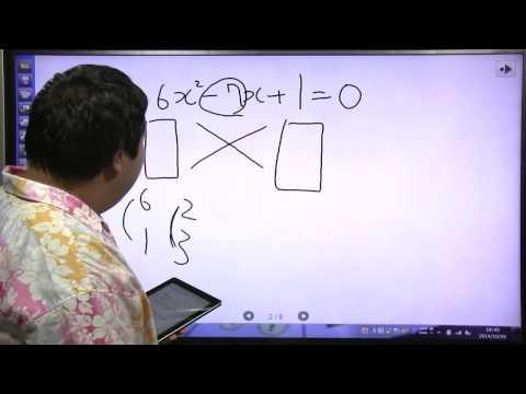 酒井のどすこい!センター数学IA #014 第1講 第2問