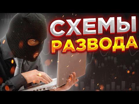 Список страховых брокеров санкт петербурга