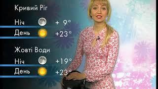 Котопрогноз погоди на 17 квітня, вівторок