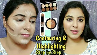 How To Do Contouring  Highlighting Step By Step | Demo || चेहरे को पतला दिखाने का तरीका