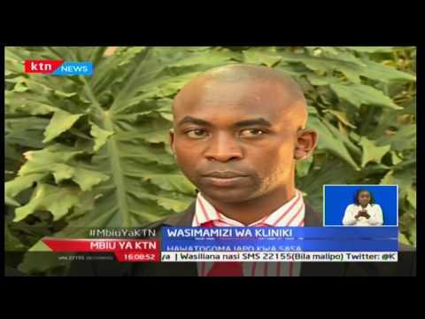 Mbiu ya KTN Taarifa Kamili na Mashirima Kapombe 20/1/2017