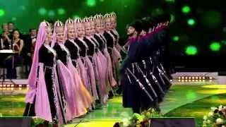 Кабардинка в Москве
