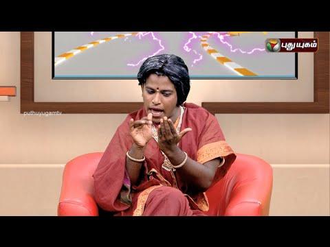 Ippadi-Panreengale-Ma-PROMO-29-05-2016-Puthuyugam-TV
