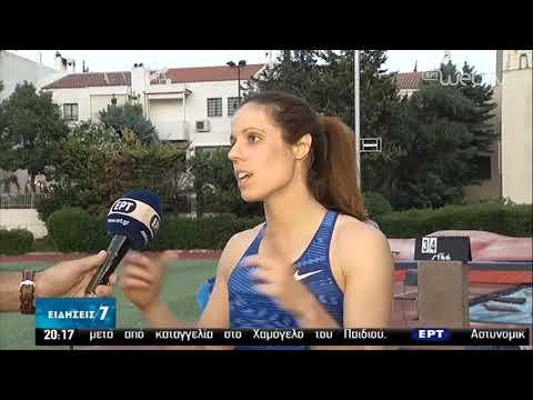 Κατερίνα Στεφανίδη   Πέρασε τα 4 μέτρα, 34 φορές σε μισή ώρα!   17/05/2020   ΕΡΤ