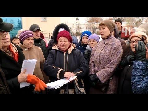 Квитанция в 70 000 рублей за ЖКХ / Новости