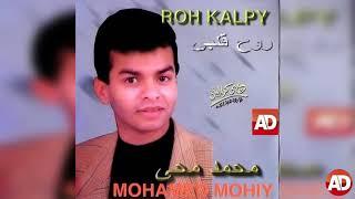 مازيكا قلبى عليك _ محمد محى و داليا تحميل MP3