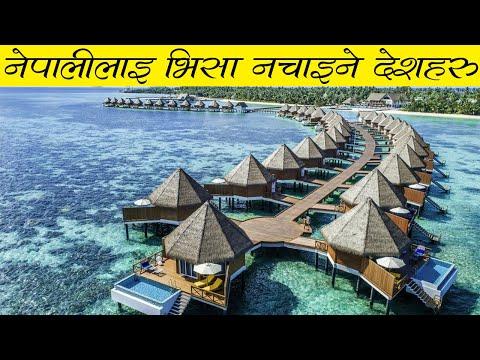 भिसा बिना नेपाली जाना पाउने १० देश    Visa Free Nations For Nepali People