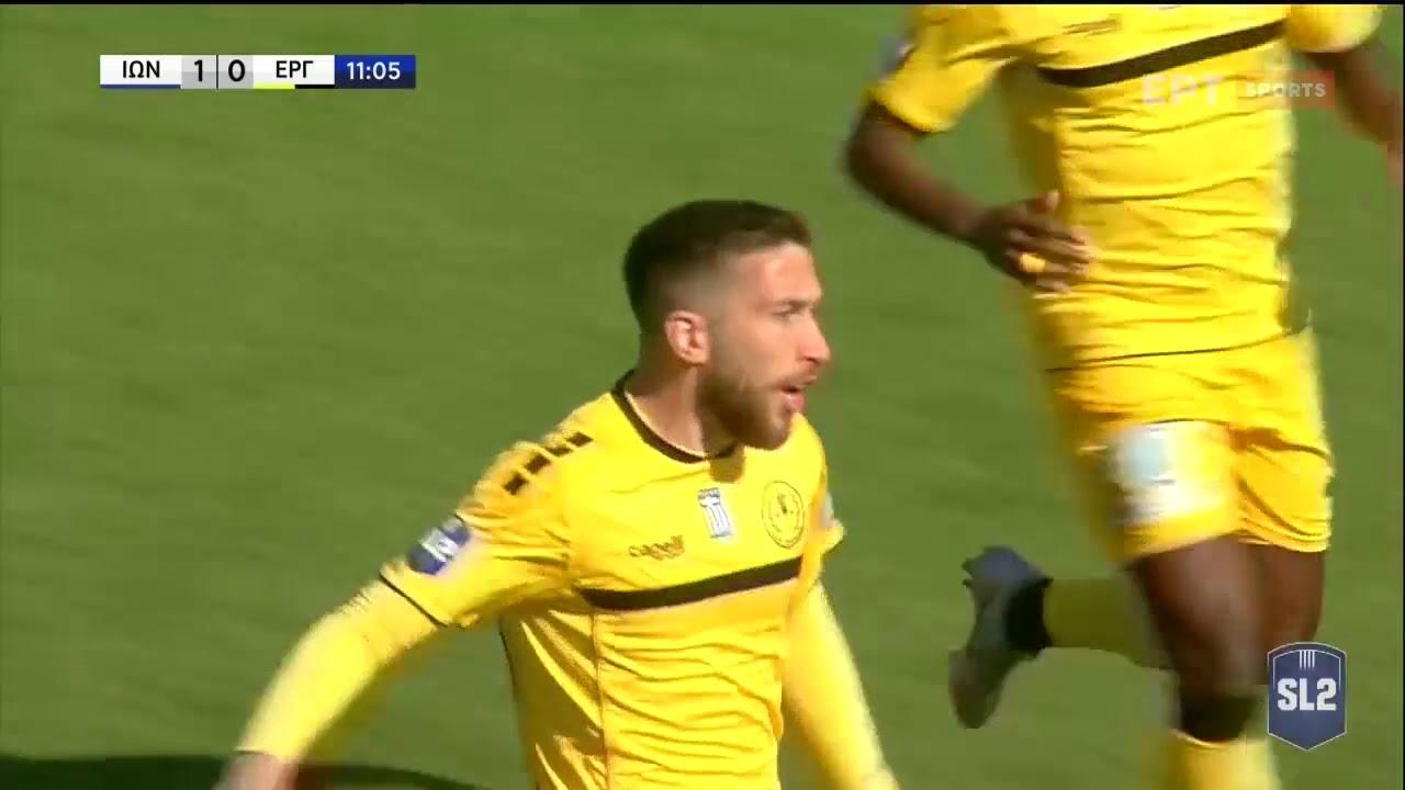 Super League 2 | Ιωνικός – Εργοτέλης | ΓΚΟΛ 1-1 | 03/03/2021 | ΕΡΤ