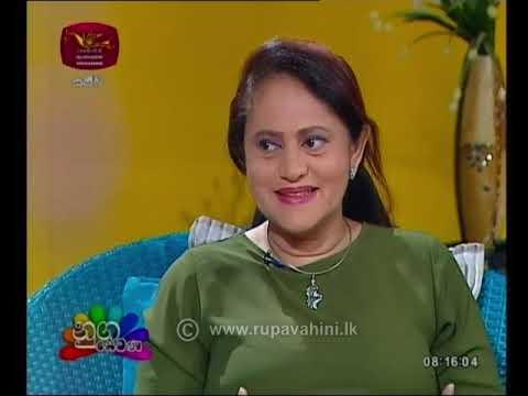 Nugasewana Mallika Hemachandra & Chamindri Hemachandra  2019-01-18 | Rupavahini