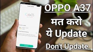 oppo a37 themes - मुफ्त ऑनलाइन वीडियो