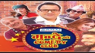 MUNDRE KO COMEDY CLUB notice    SHARE