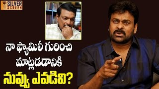 Chiranjeevi Strong Reply To Yandamuri Veerendranath  Silver Screen
