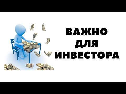 Как можно снять деньги с демо счета