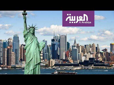 العرب اليوم - شاهد: ما هي المدينة التي توصف بـ