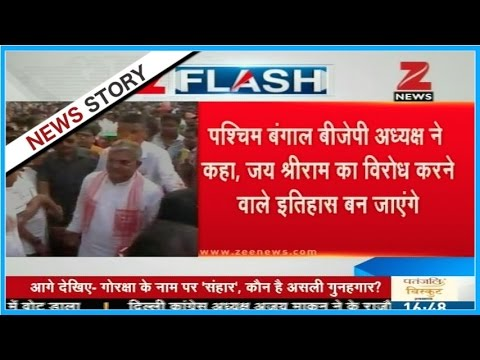 West Bengal BJP President Dilip Ghosh gives threatening statement in rally