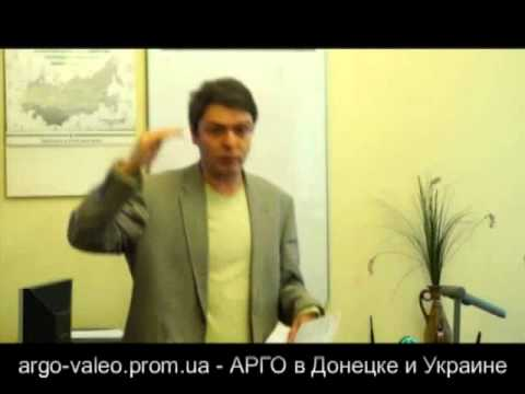L-Аргинин TSN,  Nutricare International - наработки применение