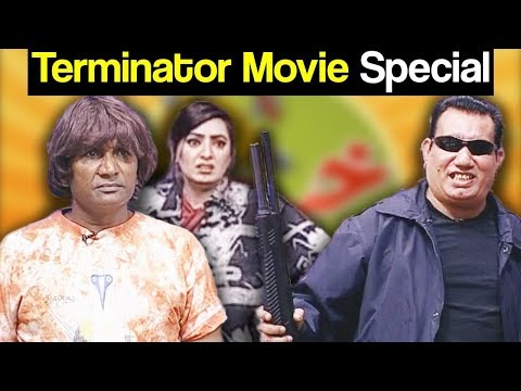 Khabardar Aftab Iqbal 1 February 2019 | Terminator Movie Special | Express News