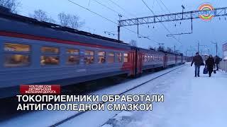 40 тысяч км путей Октябрьской железной дороги очистили от снега