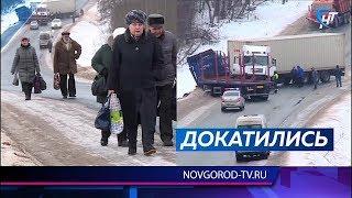 Крупное ДТП в деревне Ручьи Крестецкого района произошло из-за гололеда