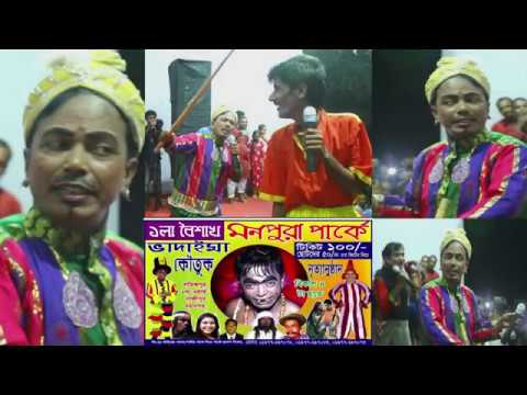 Badaima New Comedy | Vadaima Funny Video | ভাদাইমা  | badaima koutok | Monpura Park | Badhon Media